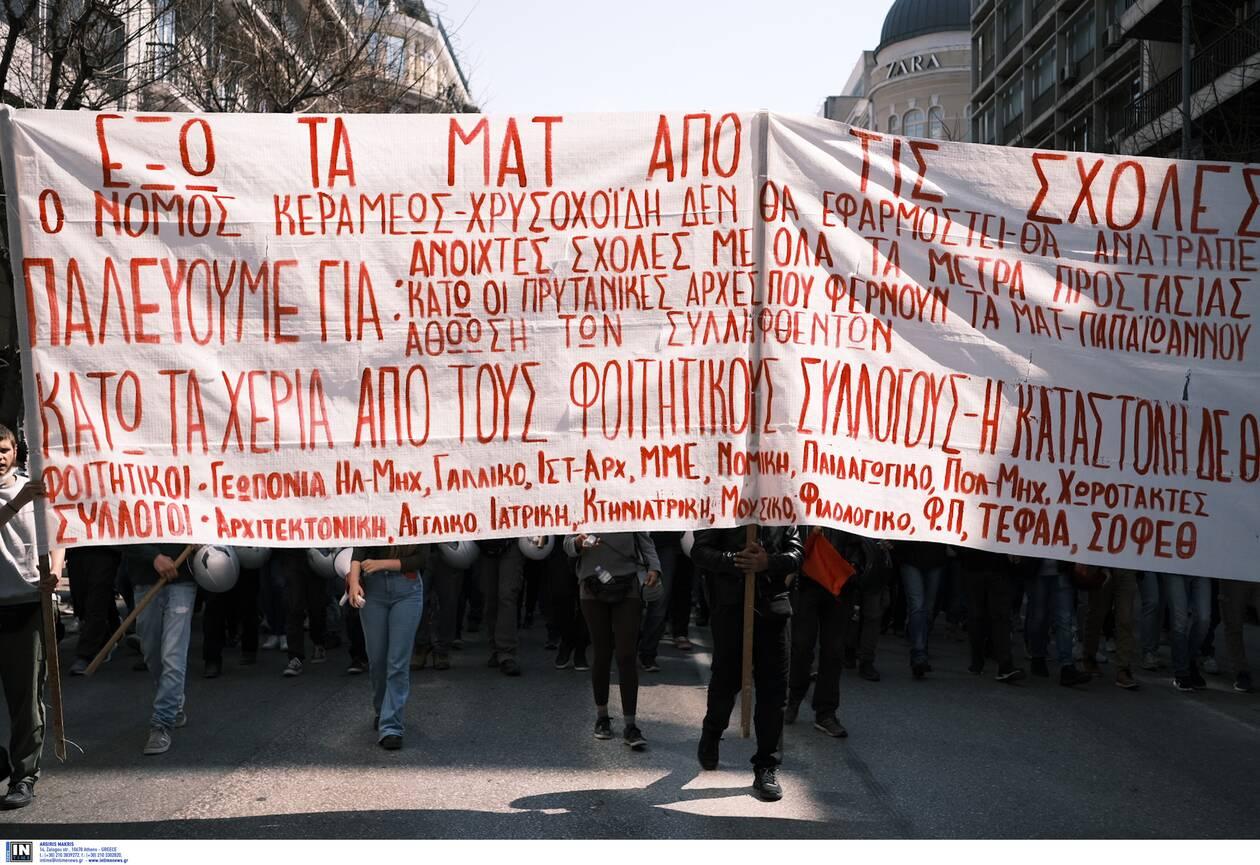https://cdn.cnngreece.gr/media/news/2021/04/01/260480/photos/snapshot/thessaloniki3.jpg