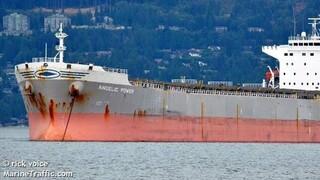 ΥΠΕΞ: Η Αθήνα πιέζει για τον απεγκλωβισμό των ναυτικών του Angelic Power στα ανοιχτά της Κίνας