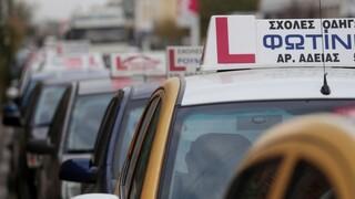 Διπλώματα οδήγησης: Στην αναμονή πάνω από 50.000 πολίτες - Να ανοίξουν οι σχολές ζητάει ο κλάδος