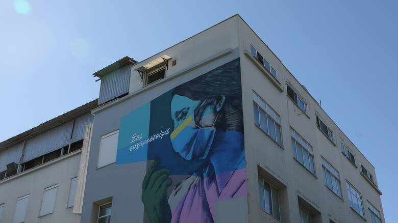 Γενικό Κρατικό Νίκαιας: Ψευδή τα περί μη διασωλήνωσης ασθενούς λόγω έλλειψης αναπνευστήρων