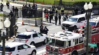 Καπιτώλιο: Αυτοκίνητο έπεσε πάνω στη φρουρά - Νεκροί ένας αστυνομικός και ο δράστης