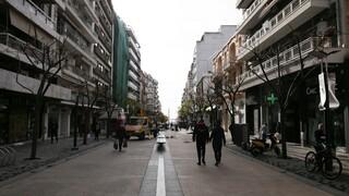 Κορωνοϊός - Λοιμωξιολόγοι: Μπλόκο σε λιανεμπόριο και διαδημοτικές σε Θεσσαλονίκη, Αχαΐα, Κοζάνη