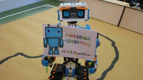Ηράκλειο: Ρομπότ σε δημοτικά σχολεία με τη βοήθεια Ευρωπαϊκού Πιλοτικού Προγράμματος