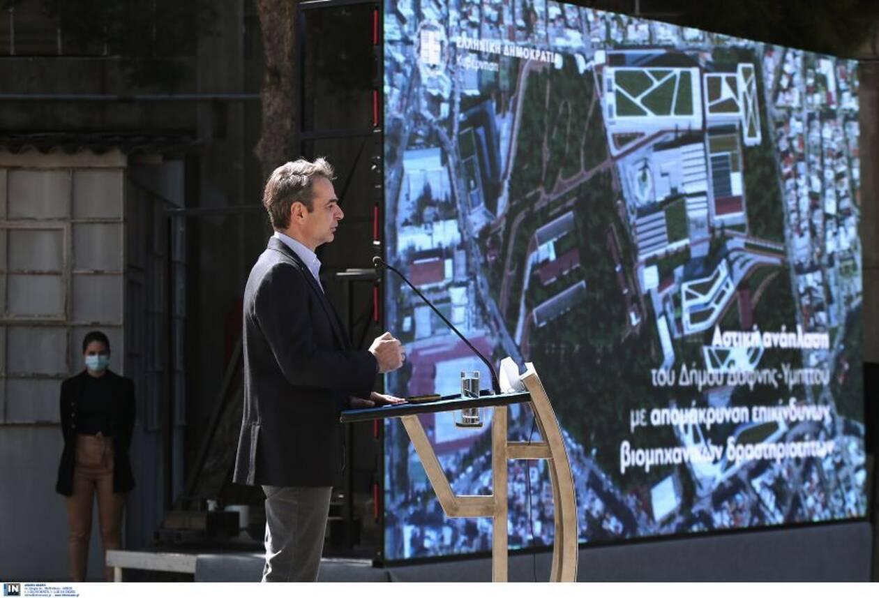 https://cdn.cnngreece.gr/media/news/2021/04/03/260678/photos/snapshot/mitsotakis-2.jpg