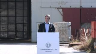 Μητσοτάκης στην ΠΥΡΚΑΛ: Στόχος η δημιουργία ενός πνεύμονα πρασίνου στο κέντρο της πόλης