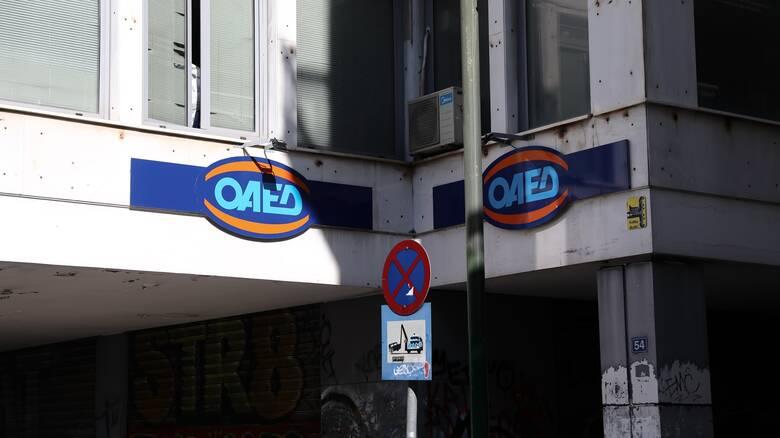 ΟΑΕΔ: Δίμηνη παράταση των επιδομάτων ανεργίας