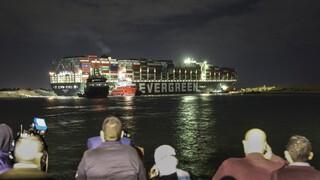 Διώρυγα του Σουέζ: Πέρασαν όλα τα πλοία σε αναμονή μετά το «έμφραγμα» λόγω Ever Given
