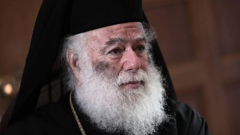 Χαιρετίζει ο Πατριάρχης Αλεξανδρείας την επικείμενη επίσκεψη Μητσοτάκη στη Λιβύη