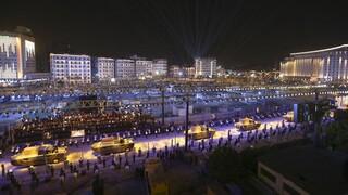 Κάιρο: Η «χρυσή παρέλαση» των Φαραώ προς το Εθνικό Μουσείο -  Εντυπωσιακές εικόνες