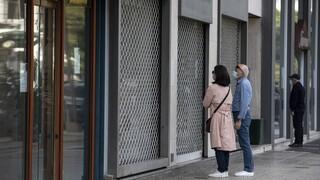 Επιστολή τριών περιφερειαρχών προς Μητσοτάκη: Ζητούν 5.000 ευρώ για τα κλειστά καταστήματα