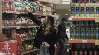 SMS 13032: Πώς θα πάμε για ψώνια από Δευτέρα - Τι ισχύει για τα σούπερ μάρκετ