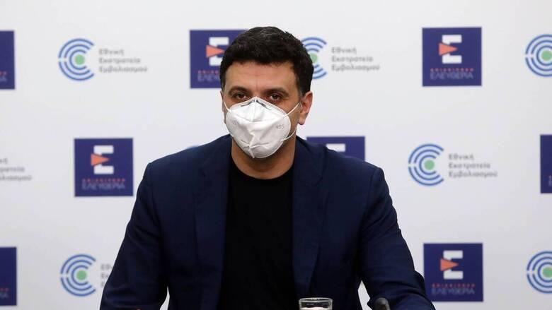 Κικίλιας: Γιατί θα λειτουργήσει το λιανεμπόριο σε Αττική, αλλά όχι σε Κοζάνη, Θεσσαλονίκη και Αχαΐα