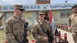 Ιράκ: Δύο ρουκέτες έπληξαν περιοχή κοντά σε βάση όπου φιλοξενούνται Αμερικανοί στρατιώτες