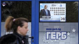 Εκλογές Βουλγαρία: Σε τροχιά νίκης αλλά χωρίς αυτοδυναμία ο Μπορίσοφ - Η έκπληξη της κάλπης