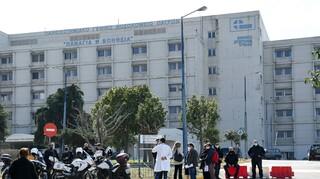 Τραγωδία στην Πάτρα: Γυναίκα βούτηξε στο κενό από τον 3ο όροφο του Πανεπιστημιακού Νοσοκομείου
