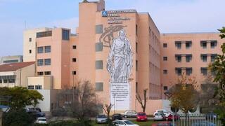 Λάρισα: Ηλικιωμένος αυτοκτόνησε με το κορδόνι της πιτζάμας του στο Πανεπιστημιακό Νοσοκομείο