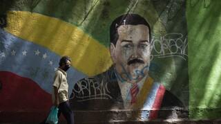 Κορωνοϊός - Βενεζουέλα: «Σπάει» το ένα ρεκόρ μετά το άλλο σε ημερήσια κρούσματα και νεκρούς