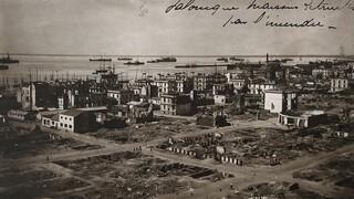 Θεσσαλονίκη: Δύο αιώνες ιστορίας μιας πόλης «ανώλεθρης και περίβλεπτης» στο «ΘΕΣΣΑΛΟΝΙκέΩΝ ΠόΛΙΣ»