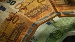 Voucher 200 ευρώ: Ανοίγει η πλατφόρμα για τις αιτήσεις - Δικαιούχοι και κριτήρια