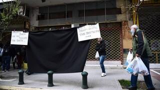 Λιανεμπόριο: Μαύρα πανιά και «αντάρτικο» καταστηματαρχών στην Πολίχνη