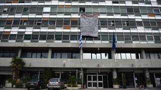 Παρέμβαση εισαγγελέα για τα 1.000 άτομα στο κορωνοπάρτι του ΑΠΘ