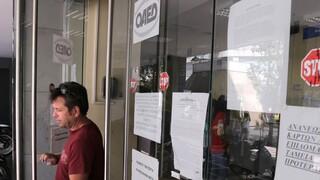 ΟΑΕΔ - Google: Χιλιάδες αιτήσεις για το πρόγραμμα κατάρτισης άνεργων νέων