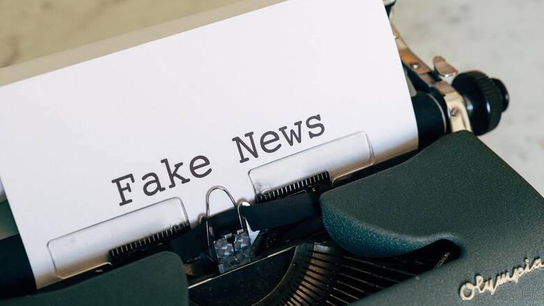 Fake news: Δύο ελληνικοί φορείς δημιουργούν εργαλεία για την καταπολέμηση της παραπληροφόρησης