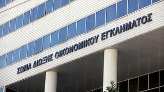 Υποθέσεις μεγάλης φοροδιαφυγής εντόπισε το ΣΔΟΕ