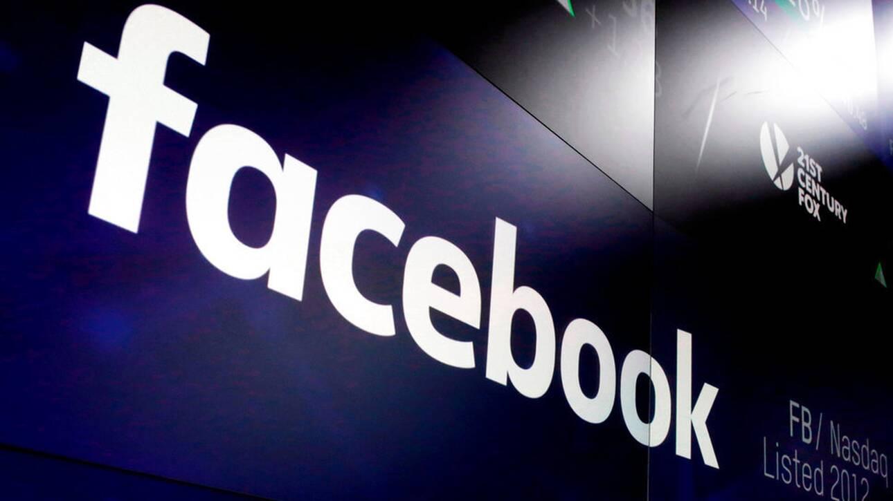Facebook: Πώς θα διαπιστώσετε εάν ο λογαριασμός σας παραβιάστηκε – «Εκτεθειμένοι» 620.000 Έλληνες