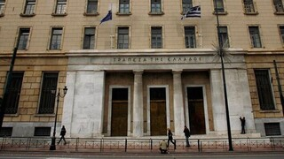 Νέα γενιά «κόκκινων» δανείων λόγω κορωνοϊού βλέπει η Τράπεζα της Ελλάδος