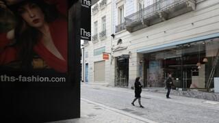 Λιανεμπόριο: Ποια πολυκαταστήματα ανοίγουν στις ζώνες πολύ υψηλού κινδύνου