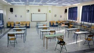 Κορωνοϊός: Συνεδριάζουν εκτάκτως οι ειδικοί για το άνοιγμα των σχολείων