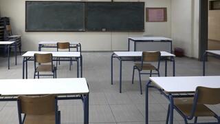 Κορωνοϊός: Επιδημιολογικό φορτίο και self test κρίνουν τις αποφάσεις για το άνοιγμα των σχολείων