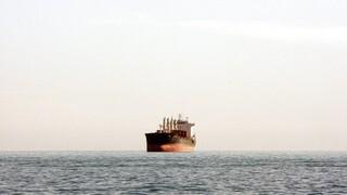Ιρανικό φορτηγό πλοίο δέχθηκε επίθεση με μαγνητικές νάρκες