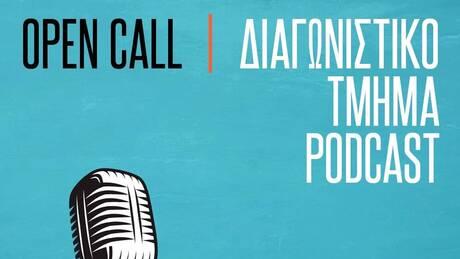 23ο ΦΝΘ: Περιμένει τα δικά σας podcast στο νέο διαγωνιστικό τμήμα του