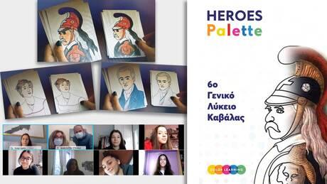 Καβάλα: Οι ήρωες της Ελληνικής Επανάστασης εμπνέουν τους μαθητές