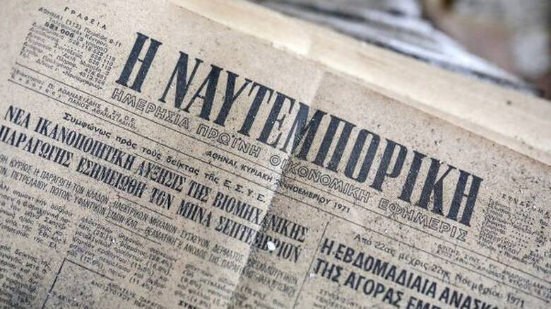 Ναυτεμπορικη: Στον Δημήτρη Μελισσανίδη έναντι 7.000.000 ευρώ