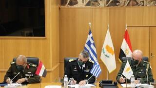 Υπεγράφη το πρόγραμμα της στρατιωτικής συνεργασίας Ελλάδας-Κύπρου-Αιγύπτου