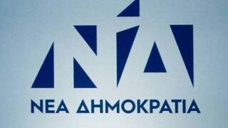 ΝΔ κατά Τσίπρα: Ζητά και τα ρέστα αντί απολογίας για την ανακεφαλαιοποίηση των τραπεζών επί ΣΥΡΙΖΑ