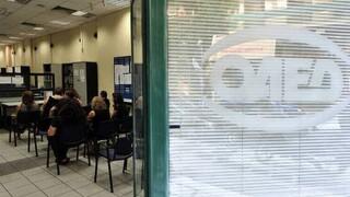 ΟΑΕΔ: Ανοίγει σήμερα η πλατφόρμα έκτακτης αποζημίωσης για εποχικούς σε τουρισμό - επισιτισμό