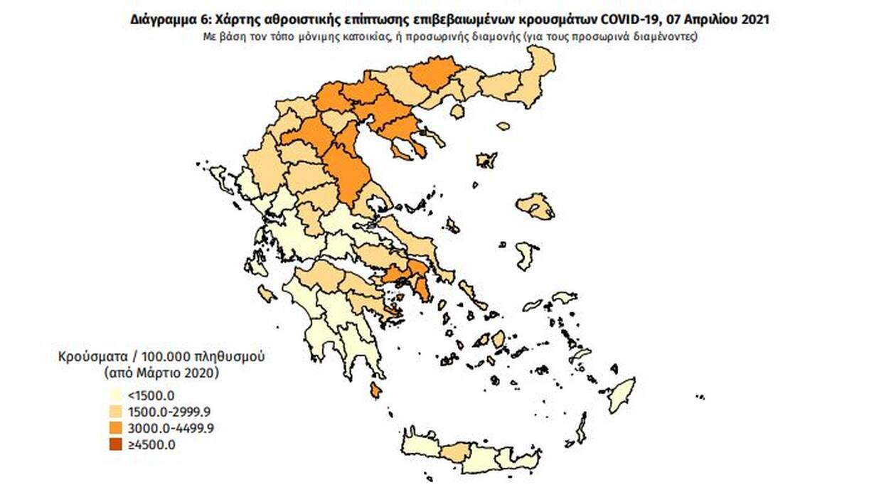 https://cdn.cnngreece.gr/media/news/2021/04/07/261247/photos/snapshot/-7.jpg
