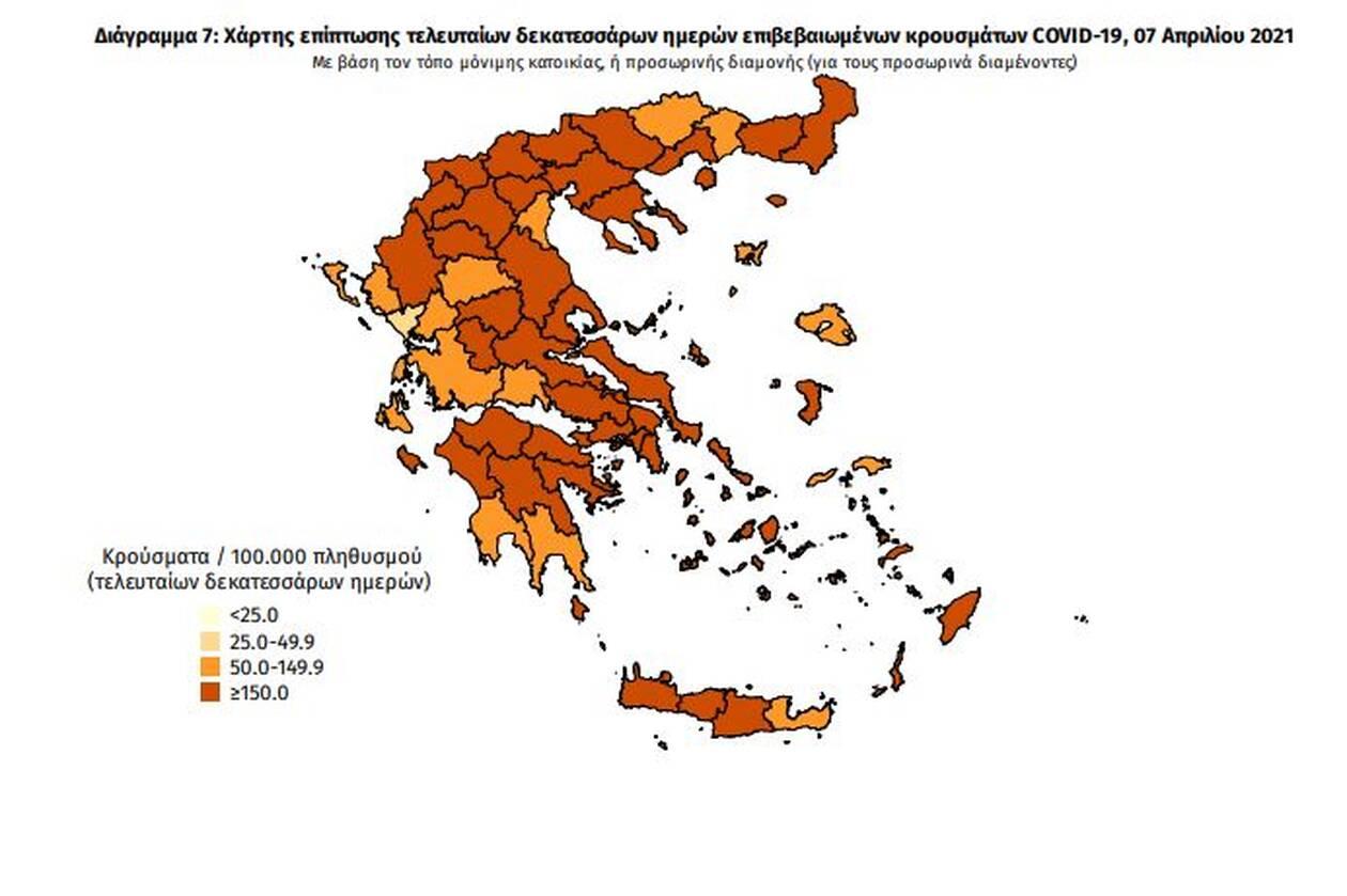 https://cdn.cnngreece.gr/media/news/2021/04/07/261247/photos/snapshot/-8.jpg