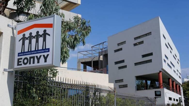 ΕΟΠΥΥ: Δεν διακόπτεται καμία συνταγογράφηση