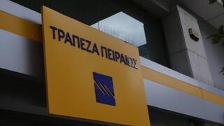 Τράπεζα Πειραιώς: Εγκρίθηκε η αύξηση μετοχικού κεφαλαίου - Πώς θα γίνει