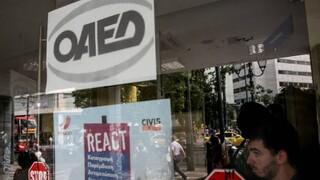 ΟΑΕΔ: Αυξημένη η ζήτηση για το νέο πρόγραμμα επιδοτούμενης απασχόλησης ανέργων