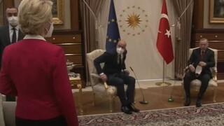 Μισέλ για το «καψόνι» του Ερντογάν στην Φον ντερ Λάιεν: Δεν φταίω εγώ, το πρωτόκολλο