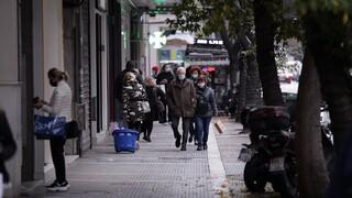 Κυβέρνηση: Αύριο θα εξεταστεί η επανεκκίνηση του λιανεμπορίου σε Θεσσαλονίκη, Πάτρα, Κοζάνη