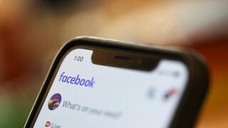 Facebook: Προσοχή στις αναρτήσεις συνιστά η Αρχή Προστασίας Προσωπικών Δεδομένων