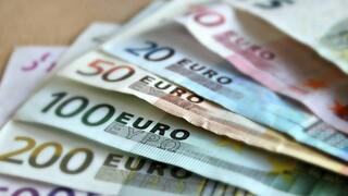 Πώς θα υποβάλλετε αίτηση για ρύθμιση δανείων με εγγύηση Δημοσίου