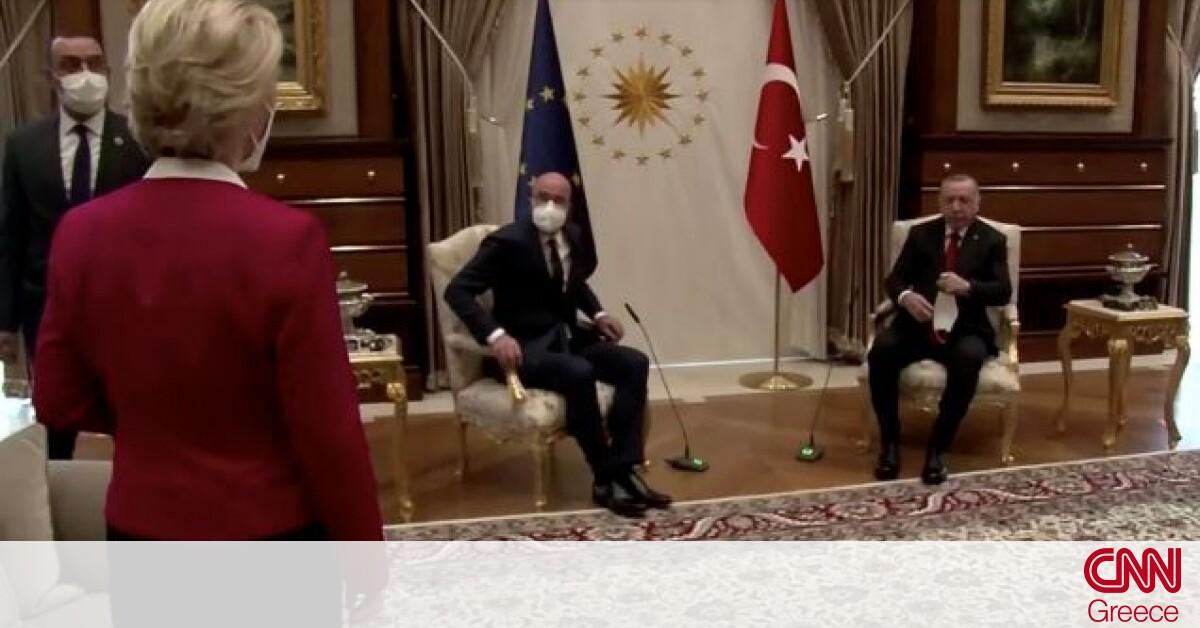 Στην ΕΕ ρίχνει το φταίξιμο η Τουρκία για το SofaGate – Δεν ζητά συγγνώμη ο Τσαβούσογλου